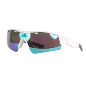 Triathlon Sonnenbrillen - Zone3 - weiß